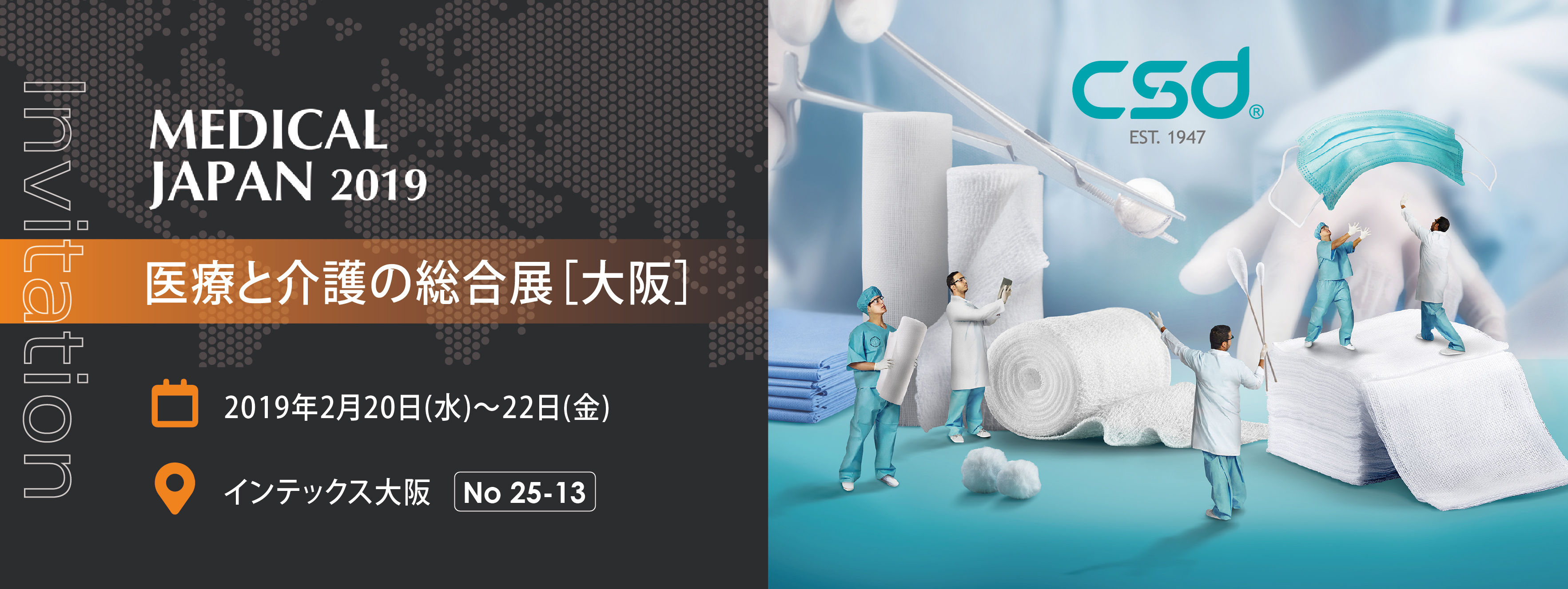 Welcome To Visit Us At MEDICAL JAPAN 2019